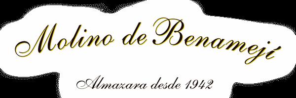 Logo-Portada-Molino-de-Benameji.png